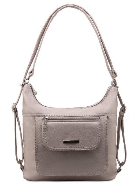 Бежевая сумка мешок S.Lavia - 2464.00 руб