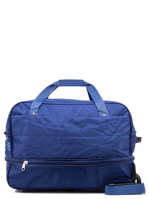 Синий чемодан Lbags (Эльбэгс) - артикул: К0000015896 - ракурс 3