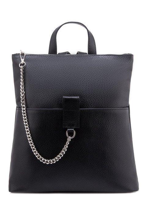 Чёрный рюкзак S.Lavia - 5950.00 руб