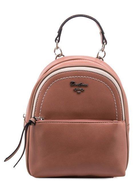 Розовый рюкзак David Jones - 2015.00 руб
