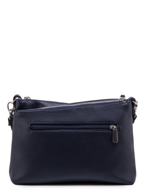 Синяя сумка планшет S.Lavia (Славия) - артикул: 798 902 70 - ракурс 3