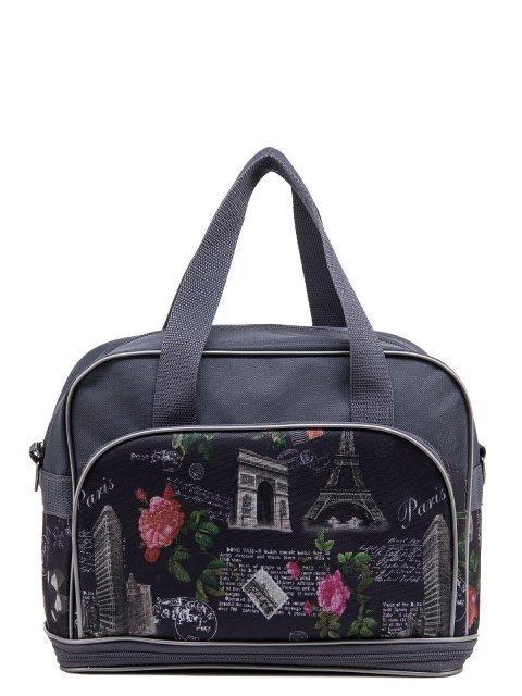 Серая дорожная сумка S.Lavia - 599.00 руб