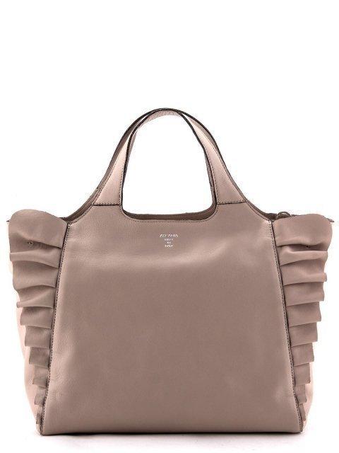Бежевая сумка классическая Arcadia - 8940.00 руб
