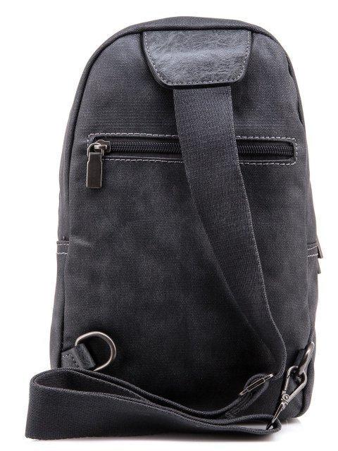 Серый рюкзак David Jones (Дэвид Джонс) - артикул: 0К-00002256 - ракурс 3