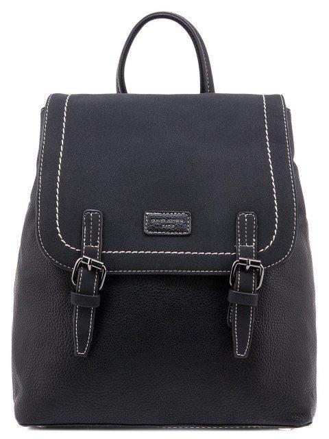 Чёрный рюкзак David Jones - 1942.00 руб