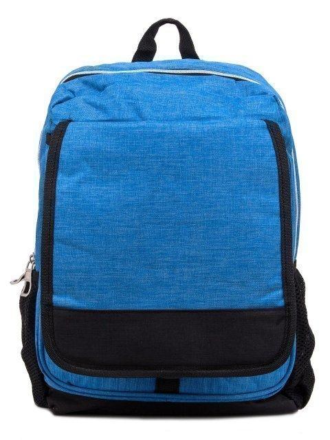 Голубой рюкзак Continent - 1299.00 руб