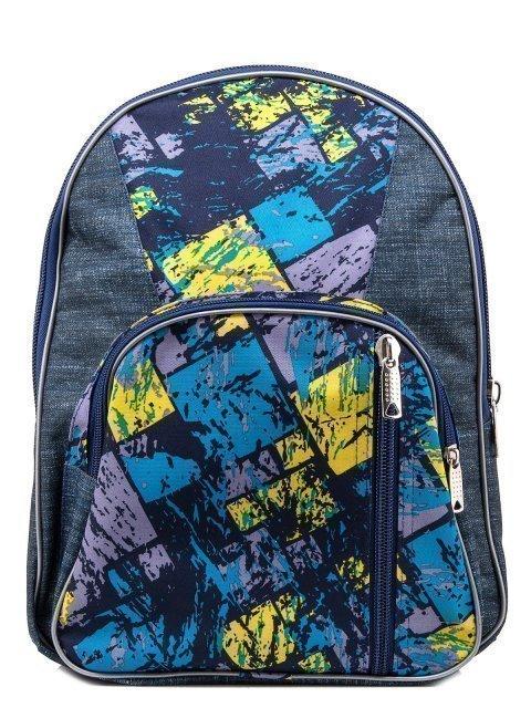 Синий рюкзак Lbags - 1899.00 руб