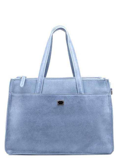 Голубой шоппер Domenica - 1550.00 руб