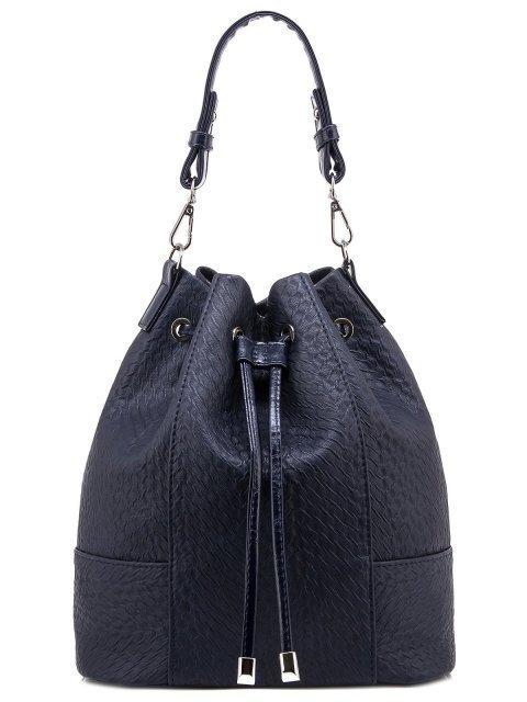 Синяя сумка мешок S.Lavia - 1959.00 руб