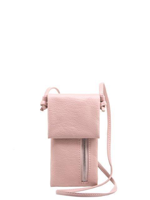 Розовая сумка планшет S.Lavia - 840.00 руб