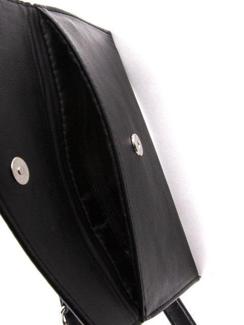 Чёрная сумка на пояс S.Lavia (Славия) - артикул: 921 910 01 - ракурс 5