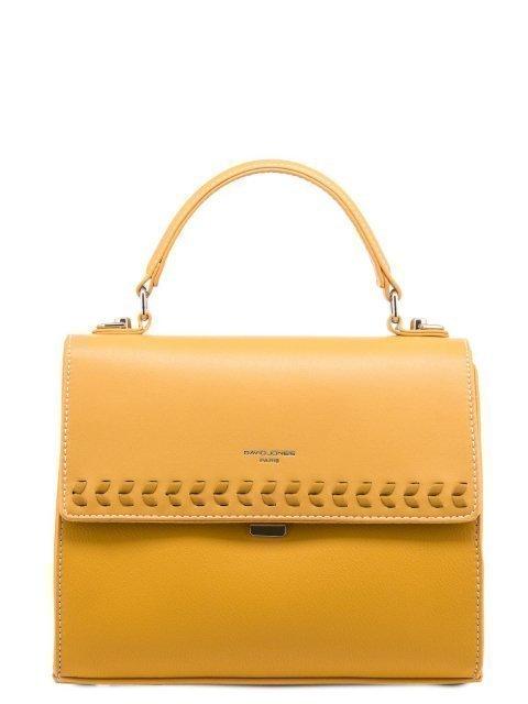 Жёлтый портфель David Jones - 2309.00 руб