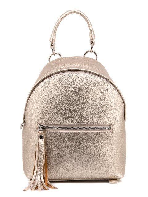 Золотой рюкзак S.Lavia - 1679.00 руб