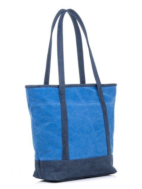Синий шоппер S.Lavia (Славия) - артикул: Т045 014 70 - ракурс 1