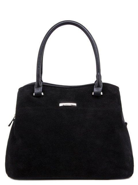 Чёрная сумка классическая S.Lavia - 2450.00 руб