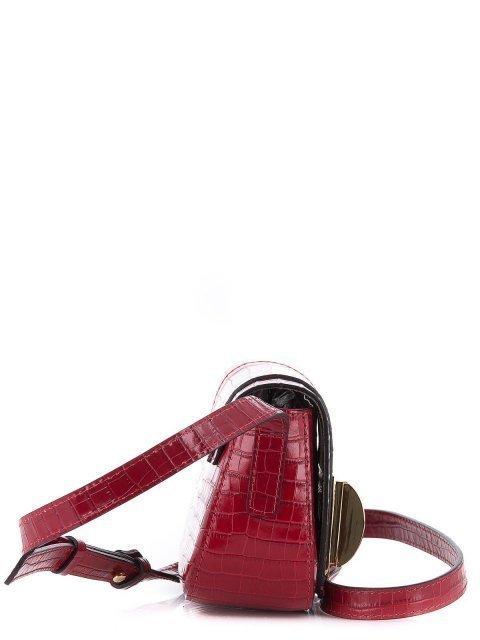 Красный кросс-боди Gianni Chiarini (Джанни Кьярини) - артикул: К0000033656 - ракурс 2