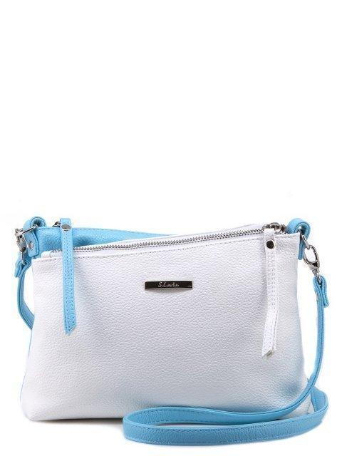Голубая сумка планшет S.Lavia - 1715.00 руб