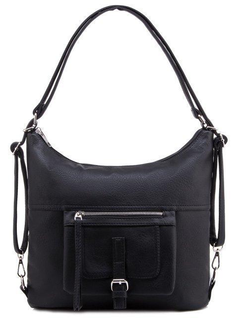 Чёрная сумка мешок S.Lavia - 2199.00 руб