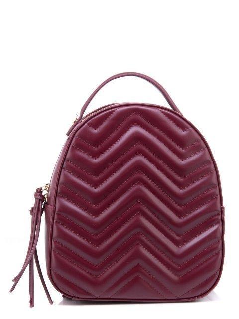 Бордовый рюкзак Domenica - 1160.00 руб