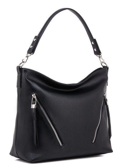 Чёрная сумка мешок S.Lavia (Славия) - артикул: 1045 902 01 - ракурс 1