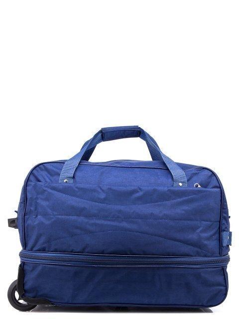 Синий чемодан Lbags - 2990.00 руб