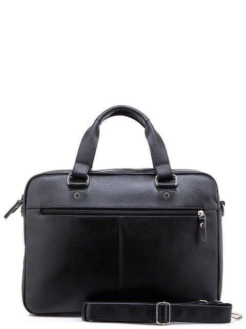 Чёрная сумка классическая S.Lavia (Славия) - артикул: 0043 12 01 - ракурс 3