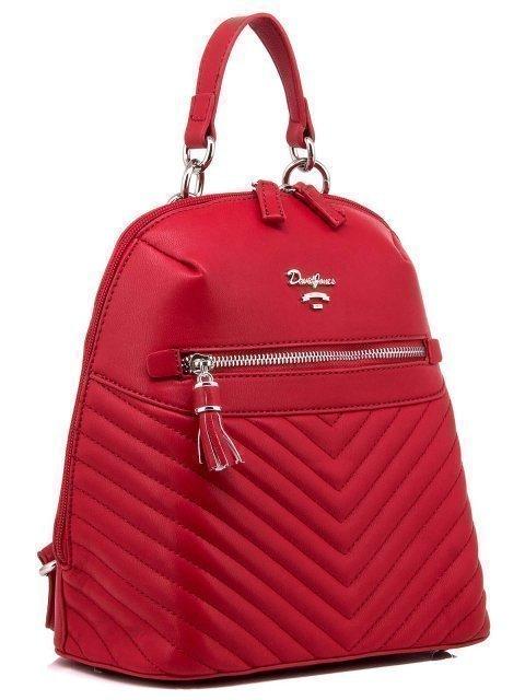 Красный рюкзак David Jones (Дэвид Джонс) - артикул: 0К-00004945 - ракурс 1