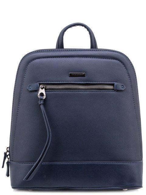 Синий рюкзак David Jones - 1300.00 руб