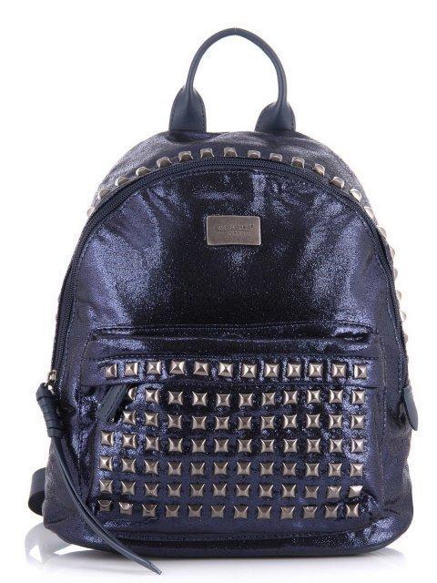 Синий рюкзак David Jones - 1076.00 руб
