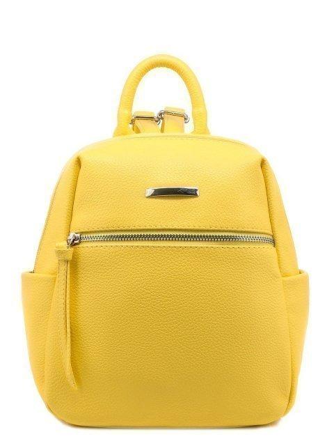 Жёлтый рюкзак S.Lavia - 2414.00 руб
