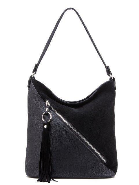 Чёрная сумка мешок S.Lavia - 1932.00 руб