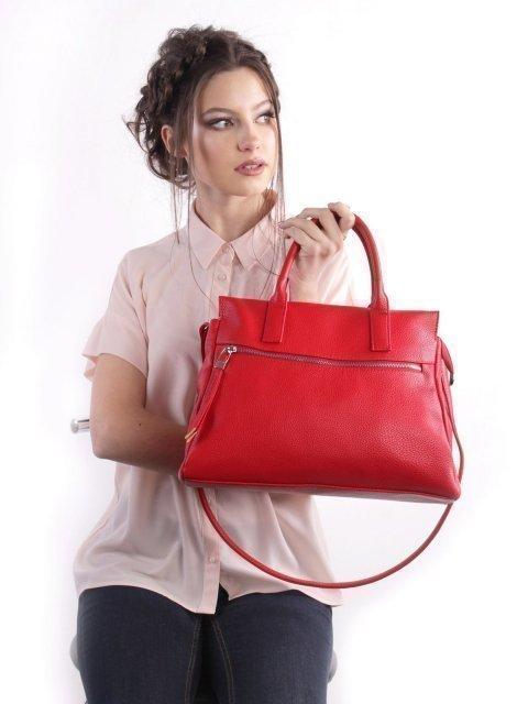 Красная сумка классическая S.Lavia (Славия) - артикул: 757 902 04 - ракурс 5