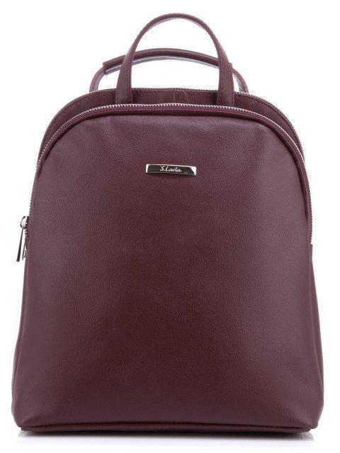 Бордовый рюкзак S.Lavia - 5572.00 руб