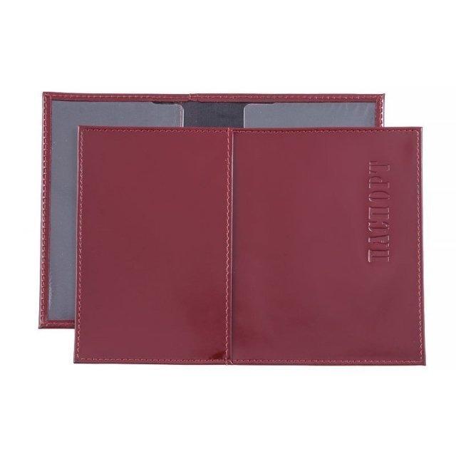 Красная обложка для документов S.Lavia - 399.00 руб