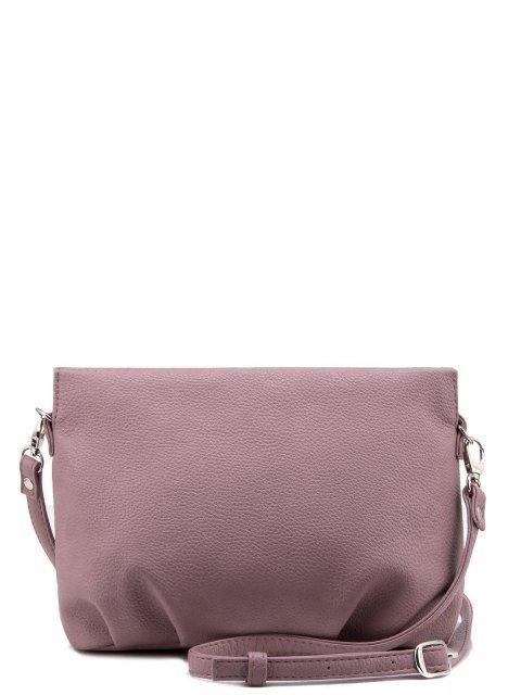 Розовая сумка планшет S.Lavia - 1343.00 руб
