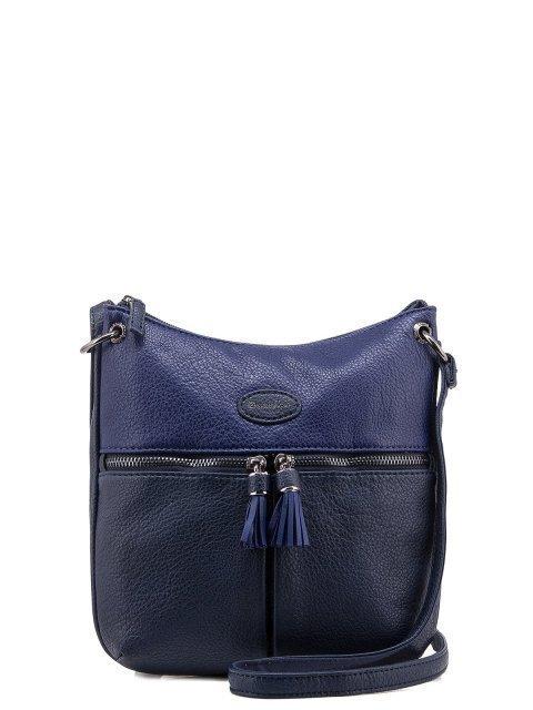 Синяя сумка планшет David Jones - 1050.00 руб