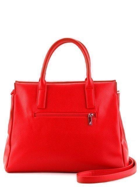 Красная сумка классическая S.Lavia (Славия) - артикул: 757 902 04 - ракурс 3