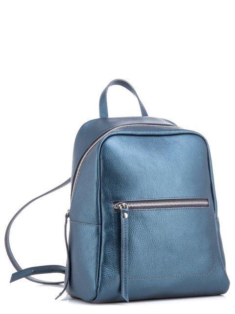 Бирюзовый рюкзак S.Lavia (Славия) - артикул: 0028 12 71 - ракурс 1