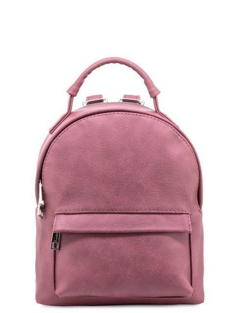 Розовый рюкзак S.Lavia - 2029.00 руб