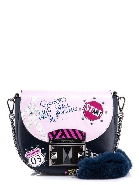 Синяя сумка планшет Cromia - 9594.00 руб