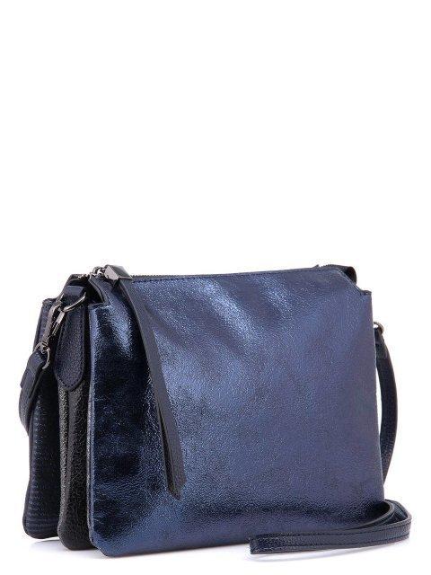Синяя сумка планшет Domenica (Domenica) - артикул: 0К-00002092 - ракурс 1