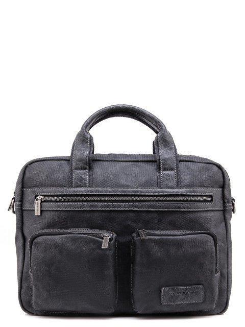 Серая сумка классическая David Jones - 2699.00 руб