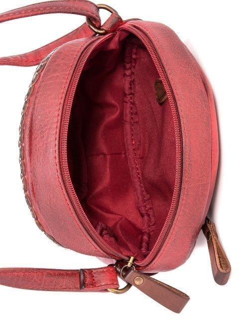 Красный кросс-боди Domenica (Domenica) - артикул: 0К-00002068 - ракурс 4