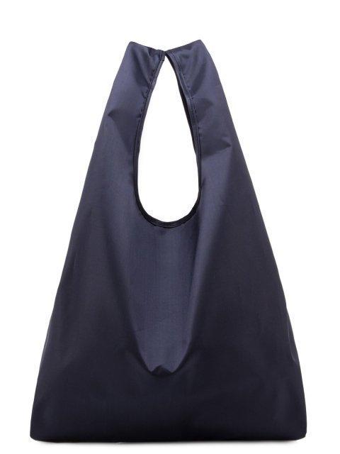 Синий шоппер S.Lavia - 595.00 руб