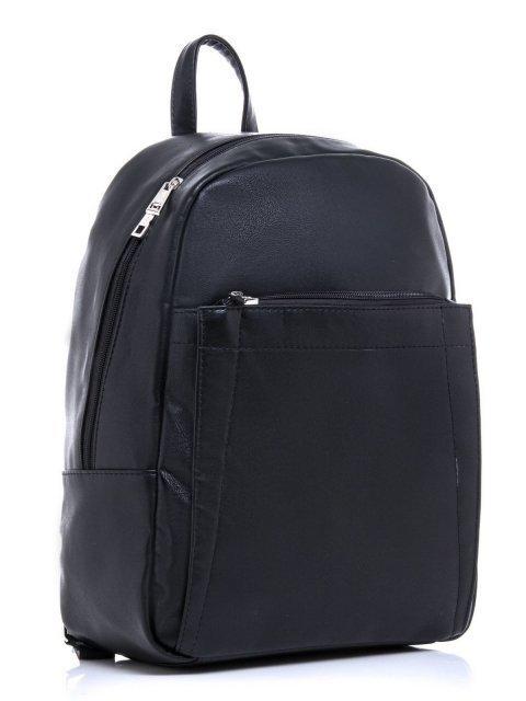 Чёрный рюкзак S.Lavia (Славия) - артикул: 939 910 01 - ракурс 2