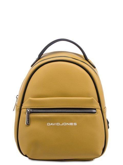 Жёлтый рюкзак David Jones - 2015.00 руб