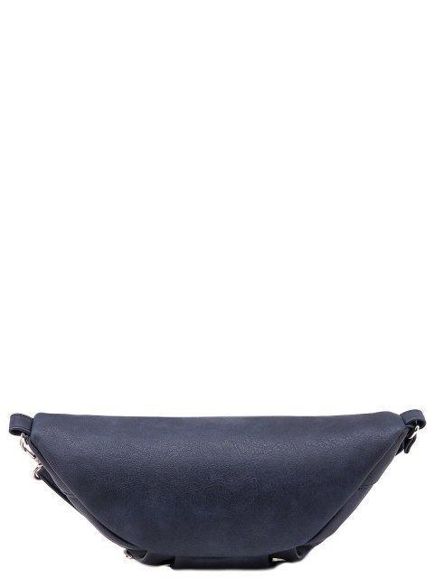 Синяя сумка на пояс S.Lavia (Славия) - артикул: 1060 815 70 - ракурс 5