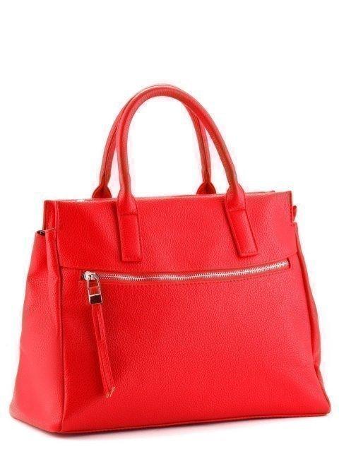 Красная сумка классическая S.Lavia (Славия) - артикул: 757 902 04 - ракурс 1