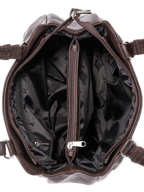 Коричневая сумка классическая S.Lavia (Славия) - артикул: 598 512 12 - ракурс 4