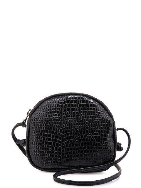 Чёрная сумка планшет S.Lavia - 2905.00 руб